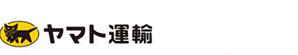 ヤマト運輸日本郵便