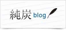 KiyoraBlog